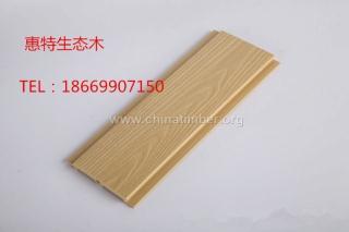 生态木高档85浮雕板