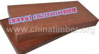 供应贾拉木木方、贾拉木木板材、贾拉木防腐木