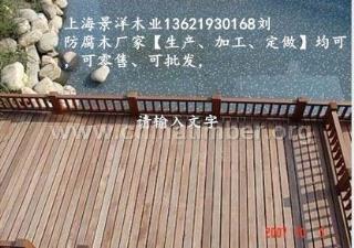 供应各类科技木防腐木户外地板木板材定尺加工直销