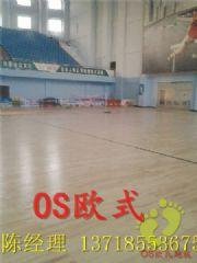 室内体育地板 室内运动场木地板