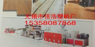 新型新配方PVC三合一地板四辊生产线设备