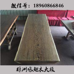 非洲鸡翅木大板红木实木原木大板办公家具办公桌