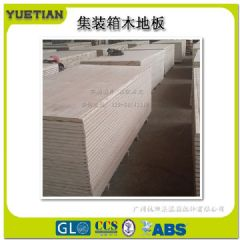 集装箱胶合板(木地板)