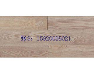 供应白蜡木(水曲柳)实木地板