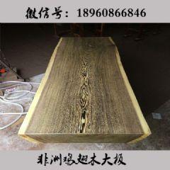 非洲鸡翅木大板