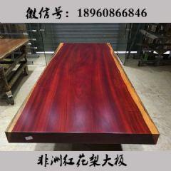实木大板办公桌实木大板红花梨大板