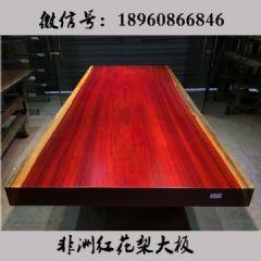 红花梨原木实木大板办公家具办公桌