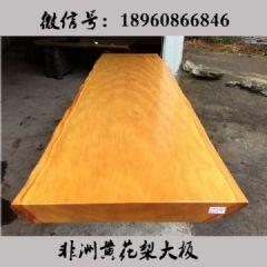 黄花梨实木原木大板桌 实木办公桌老板桌会议桌
