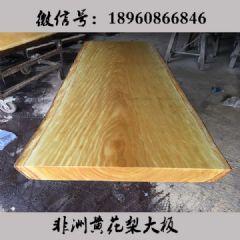 黄梨大板实木茶桌原木办公桌茶台
