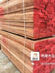 桃花芯、AR奥古曼、红胡桃实木板材 直拼板 规格料