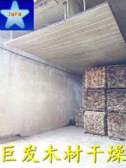 实木地板木材烘干机