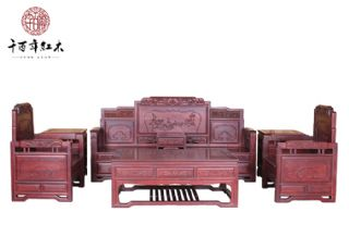 千百年红木 红酸枝家具 古典锦瑟年华沙发