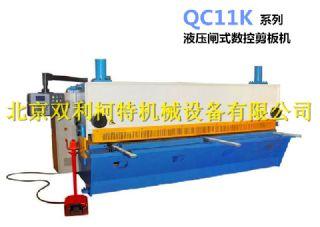 QC11K液压闸式数控剪板机