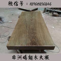 红木大板办公桌