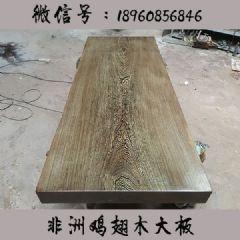 非洲鸡翅木大板桌 红木办公家具实木老板桌原木大板