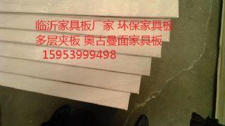 奥古曼面杨桉芯家具板 E0级胶合板厂家