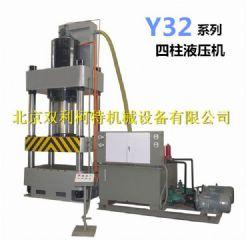 专业设计生产压力机油压机液压机