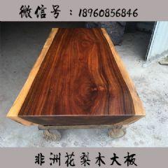 菠萝格实木大板办公桌原木大班台