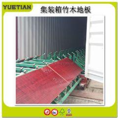 集装箱竹地板,集装箱竹木复合地板