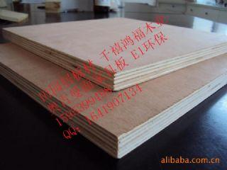 E0级家具板价格 木饰面板材