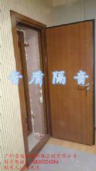 环保隔音门、隔声门、钢制隔声门