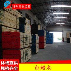 东莞白蜡木厂家直销美国进口白蜡木原木协兴木业
