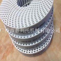 厂家直销多种规格聚氨酯pu同步带 开口带 可定制