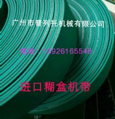 供应厂家常用黄绿片基带 尼龙片基传动带 可定制