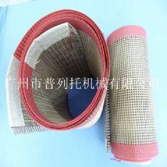 供应 特氟龙网格带 布带 耐高温网格带 厂价直销