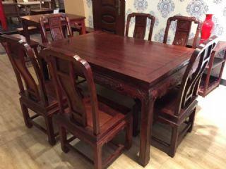 雍王府红木家具 东方雅韵西餐桌 缅甸花梨木