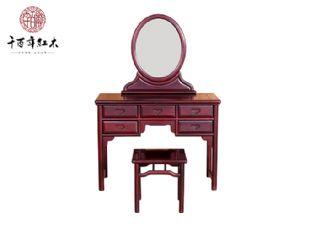 红酸枝家具 古典明韵梳妆台