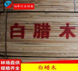 供应家具木材美国白蜡木水曲柳板材