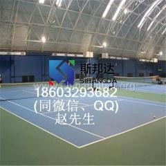 网球场运动地板