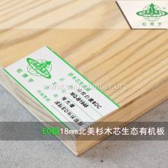 实木烤漆细木工大芯免漆板E0级巴西酸枝
