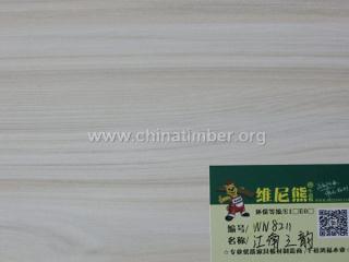 维尼熊一次二次家具板胶合板实木多层板包装板