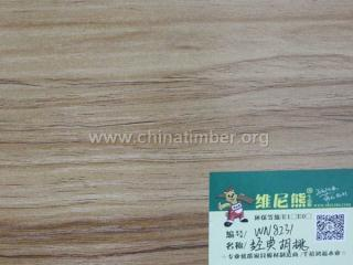 三次成型家具板 二次成型包装板 贴木皮用 刷漆用胶