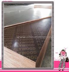 18mm建筑用木模板