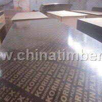 黑色18MM覆膜板建筑用出口 棕膜木模板