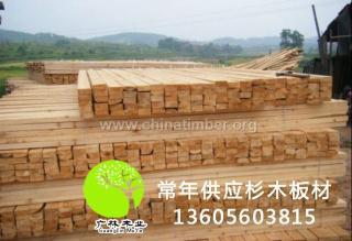 杉木原木及杉木制品