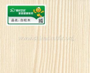 儿童房生态板 精材艺匠实木生态板