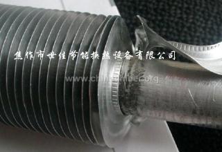 L型铝翅片管