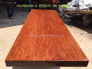巴西花梨大板原木办公桌实木老板桌大板会议桌