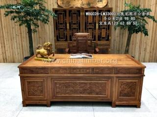 实木家具办公桌整板实木电脑桌