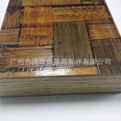 竹集装箱底板