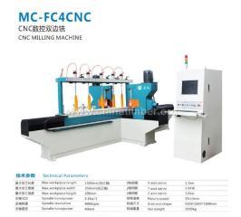 高效率高品质CNC数控双边铣