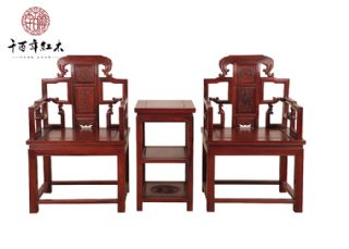红酸枝 古典太师椅