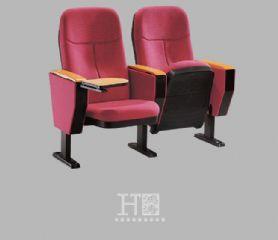 报告厅礼堂椅