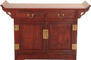 红酸枝家具 古典二联柜