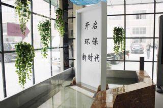竹木纤维室内门