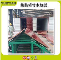 集装箱竹地板 竹木复合集装箱底板